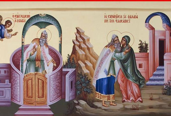 Sfântul Ioan Botezătorul are închinate 6 sărbători
